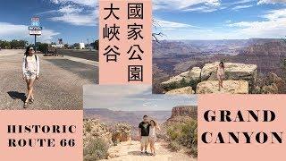 Verkamp's Visitor Center, Grand Canyon National Park