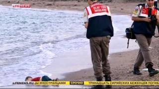 Карикатура на утонувшего сирийского мальчика