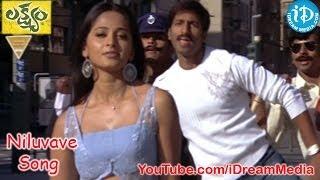 Lakshyam Movie Songs - Gopichand - Anushka - Jagapati Babu
