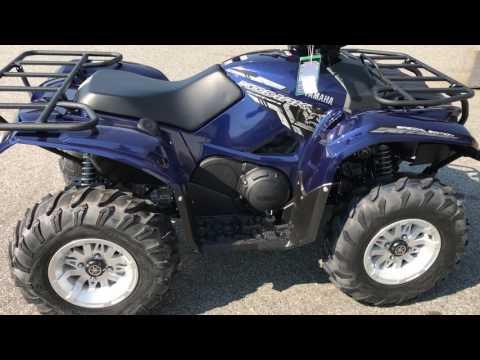 2017 Yamaha Kodiak 700 EPS SE in Greenville, North Carolina