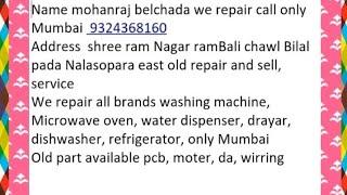 LG inveter direct drive we repair call only Mumbai 9324368160