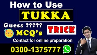 How to Guess MCQs Correctly - Multiple Choice Questions Tricks - Tukka Lagane Ka Sahi Tarika