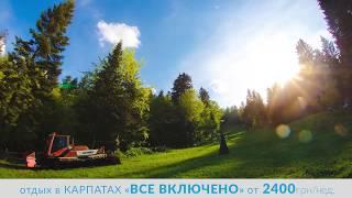 """Кращий літній відпочинок в Україні від 2400 грн. з готелем """"Трускавець 365""""!!!"""