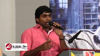 Vijay Sethupathi at Chennai Ungalai Anbudan Varaverkiradhu Audio Launch