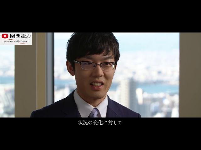 関西電力|採用ムービー「経営企画室①」篇