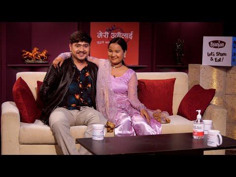 Jeevan Sathi S5 E8 | Krishna Oli & Rupa Magar | Promo
