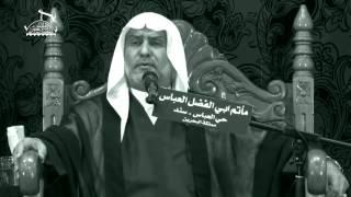 preview picture of video 'أول خطبة لإمام الحسن(ع) في مسجد الكوفة بصوت الملا سعيد المعاتيق - ليلة 19 محرم 1436 هجرية'