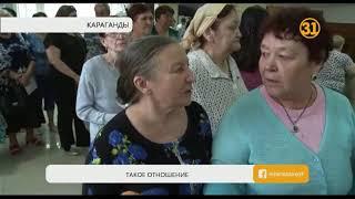 12 тысяч пенсионеров в Караганды потеряли право на бесплатный проезд из-за повышения пенсии