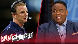 Soft Cowboys a reflection of their lame-duck head coach Jason Garrett | NFL | SPEAK FOR YOURSELF