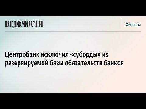 Рейтинг лучших бинарных опционов брокеры с русской поддержкой топ 10