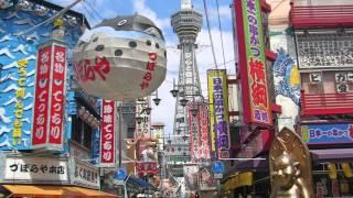 SightseeinginOsakaspot大阪観光スポット