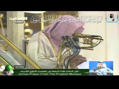 فضل الحلم وتحاشي الغضب خطبة للشيخ عبدالمحسن القاسم 24-2-1432هـ