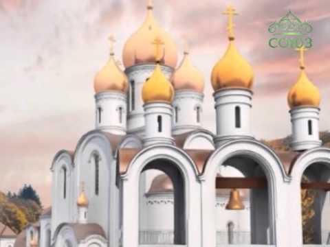 Храм село юсупово