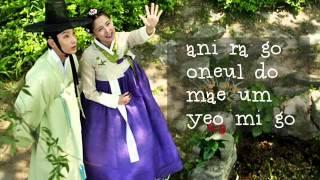 ALi (알리) - Flower Through The Rock (돌 틈 꽃)[Lyrics/Romanization] Joseon Gunman OST