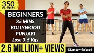 35 mins BEGINNERS Workout   Lose 3-5 kgs in 1 month   BOLLYWOOD Dance Fitness Workout # 29