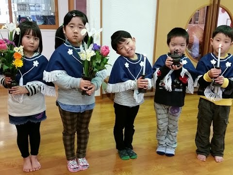 Wakakusa Nursery School