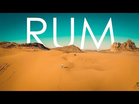 Rum رم | Khairmusic جماعة خير