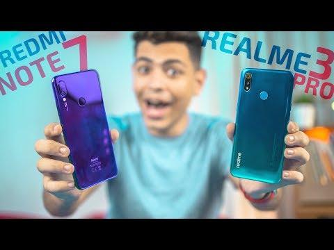 تستنى Realme 3 PRO ولا تشتري شاومي Redmi Note 7 ...