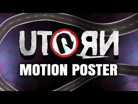 U Turn (2019) Official Hindi Dubbed Motion Poster | Samantha, Aadhi Pinisetty, Bhumika Chawla