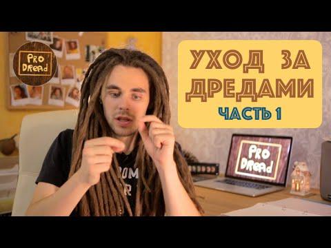 Средства для повышения потенции купить в интернет магазине украины