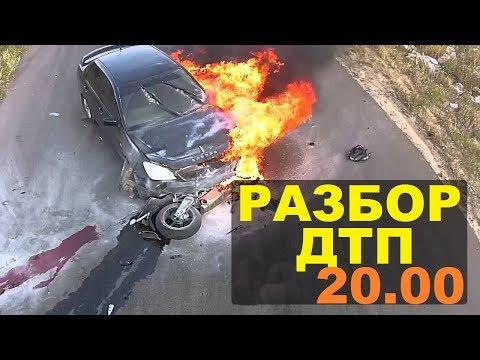 Ваши аварии (стрим 23.07.2019 в 20.00 МСК)