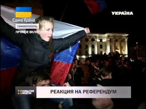 , title : 'Результаты референдума в Крыму отметили праздничным салютом'