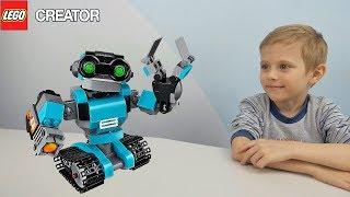 ЛЕГО РОБОТ Исследователь + РобоПёс 31062 - Видео для детей про Lego Creator. Даник и Лего
