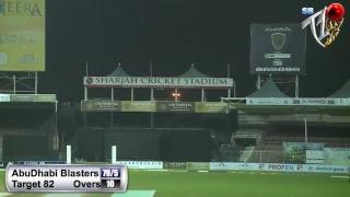 Burhani Sports - Sharjah Cricket Stadium   Quarter Finals