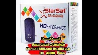 starsat 4080 hd beoutq - Kênh video giải trí dành cho thiếu