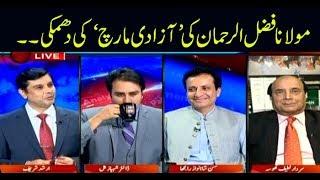 Power Play | Arshad Sharif | ARYNews | 29th July 2019