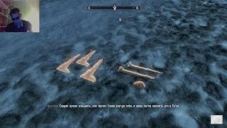Skyrim с Профессионалом ) Делаем имбо снаряжение , лук , броню , оружие