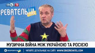 Музыкальная война: выступления украинских артистов в России