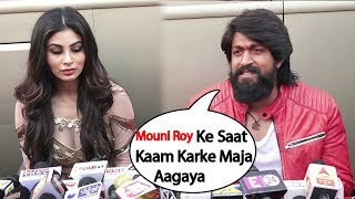 SOUTH Movie Actor YASH Funny Hindi Speech with Mouni Roy At Gully Gully Me Phirta Hai