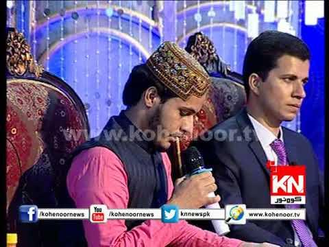 Ghulam Hashar Main Jab Syedul Wara Ke Chale MUHAMMAD SAQLAIN RASHID