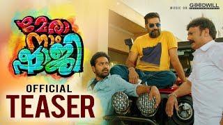 Mera Naam Shaji - Official Teaser
