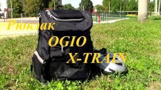 OGIO X-Train Pack / black-silver - відео 1
