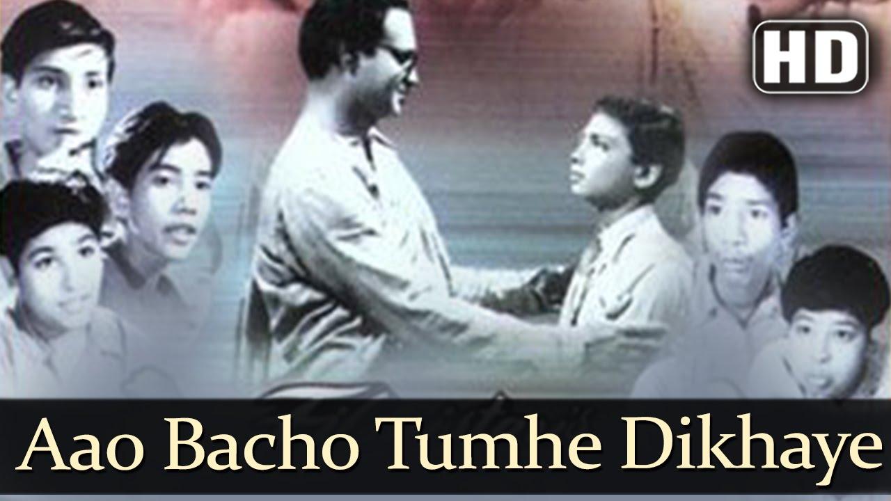 Aao Bachchon Tumhen Dikhaein Jhanki Hindustan Ki  lyrics in Hindi