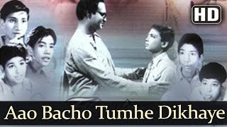 Aao Bachho Tumhe Dikhaye (HD) - Jagriti Songs - Abhi Bhattacharya - Kavi Pradeep - Patriotic Song - Download this Video in MP3, M4A, WEBM, MP4, 3GP