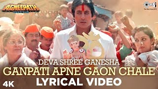 Ganpati Apne Gaon Chale Lyrical- Agneepath   Amitabh Bachchan   Sudesh Bhosle, Kavita, Anupama
