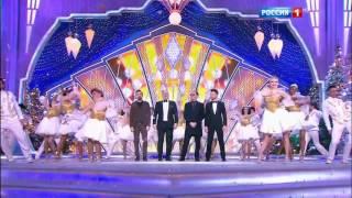 Дима Билан, Сергей Лазарев, Григорий Лепс, Валерий Меладзе. Голубой Огонёк 2017.(Качество HD)