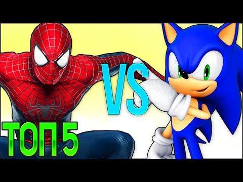 ТОП 5 СОНИК БУМ РЭП БИТВА (СБОРНИК) | Sonic The Hedgehog Animation Top