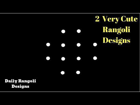2 Very Very Simple rangoli designs with 4X2X2 dots | Small Cute beginners rangoli Kolam muggu #1257