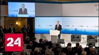 Мюнхенская конференция: чего ждать России? 60 минут от 15.02.19