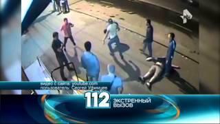 Хоккейный фанат впал в кому после массовой драки у бара Челябинска