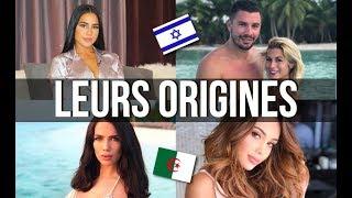 LES VRAIES ORIGINES DES CANDIDATS DE TV RÉALITÉ ! 😱 LES MARSEILLAIS, LES ANGES, SECRET STORY....