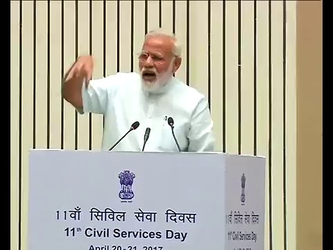 Prime Minister Shri Narendra Modi gives away Awards for Excellence in Public Administration at the 11th Civil Services Day .