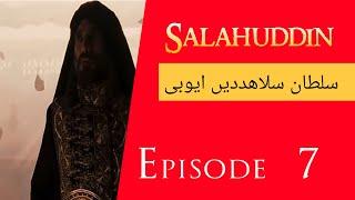 Sultan Salahuddin Ayubi in Urdu: Episode 7