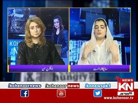 Kohenoor@9 With Dr Nabiha Ali Khan 26 June 2021 | Kohenoor News Pakistan