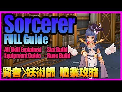 Sorcerer Full Guide & Build Explained !!  [Ragnarok M Eternal Love]