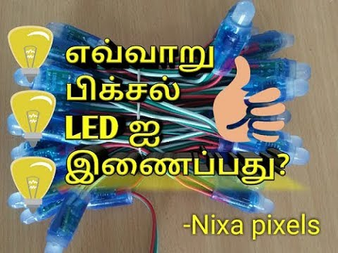 Download HOW TO MAKE PIXEL LED EFFECT SWF FILE IN TAMIL